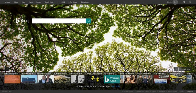 full-screen-background-bing